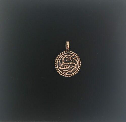 Vikinge vedhæng i bronze - Ribemønt Vikingesmykker - vikingevedhæng, vedhæng. Bronze. mønt